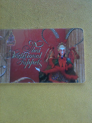 Thailand Lenso 200 Baht chipcard #  215  Puppets