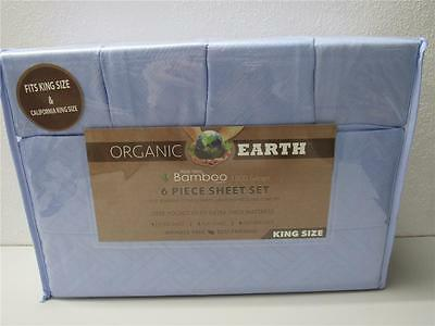 625TC Taupe Aloe Blue Cream 4 Pce Sheet Set Cotton Rich QUEEN KING