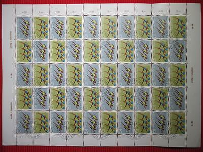 SWITZRLAND 1971 Sport cto sheet Stamps 645