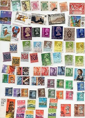 Hong Kong Stamps 70 All Different and Off Paper