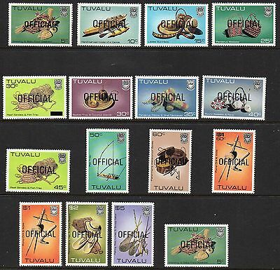 Tuvalu 1983 - 85 Handicrafts Definitives OFFICIALS SG O20 - O34 unmounted mint