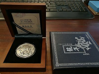 2012 China 1oz Silver Year of Dragon Lunar Round Coin in Box with Coa  银币