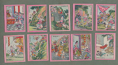 Chinese Tobacco cards Cigarette cards set CHINA SihZung Kwei by Foh Chong RARE