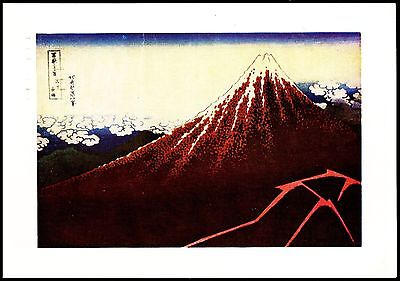 Fuji Above  Lightning Japanese Colour Print By Hokuasia Posted 1980