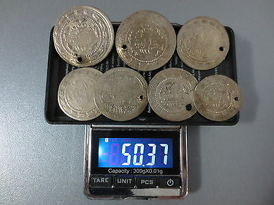 LOT of 7pcs LARGE SILVER OTTOMAN TURKISH TURKEY ISLAMIC COINS VERY RARE 50.3gram