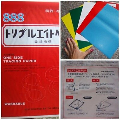 Lot 5 Colors Tailor Tracing Paper Sheets Temporary Marking Sewing
