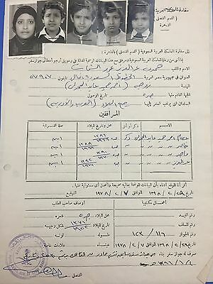 Saudi Arabia   Application For Passport 1978 Signed By Embasador Family