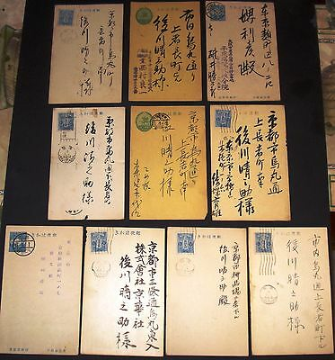 Early Japan Postcards 10 Different Late 1800's