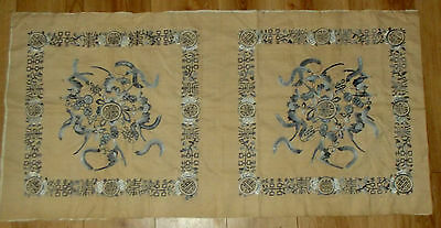 A Nice Antique Chinese Silk Embroidery Double Panel Qing Dynasty