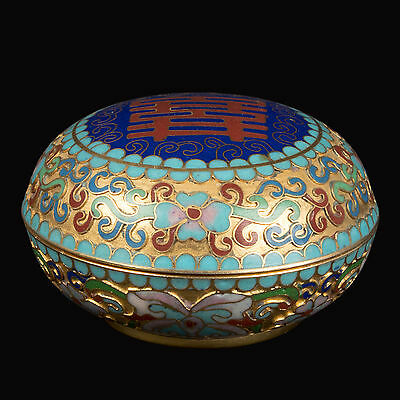 China 20. Jh. Deckeldose -A Small Chinese Champleve Enamel Box Cloisonne Chinois