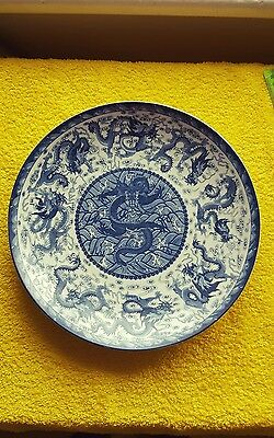 """Very interesting Chinese dragons plate with Marks.  diameter 10"""""""