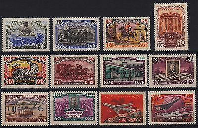 Rusia 1958 Russia URSS - Centenary Postage stamp - MNH**