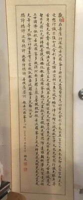 Antique Chinese Scroll Painting 19th Century Writing & Signatures Scroll Master