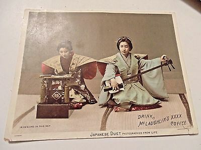 McLaughlin's Coffee Victorian Trade Card Japanese Duet Photographs From Life