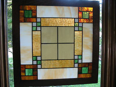 Prairie Style Stained Glass Window (Pair Available)