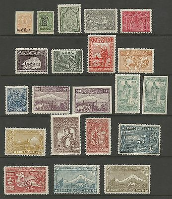 Armenia Stamp Collection 30 MH Stamps - 2 pages - see scans - CV $55 L42