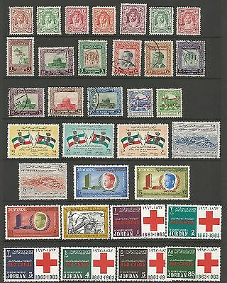 Jordan Stamp Collection 46 MNH, MH and Used #207 // #NJ2 -2 scans CV $44.75 L43