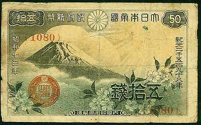 JAPAN   ( WW 2 )  50 Sen  ( 1080 )    World paper money currency bank note