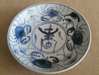 Collectable Ancient Ming Dynasty Hand Signed Blue/ White Bowl - Pre 1800's