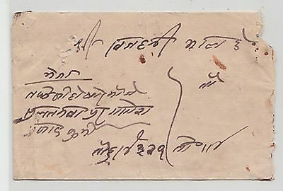 nepal old cover with 5 good stamps red pashupati block   p3.8