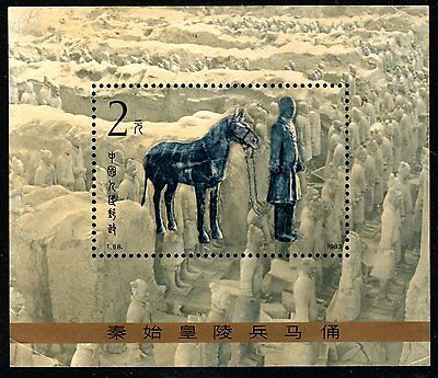China 1983 Terracotta Army S/Sheet MNH but Creased T88M 殘品有折
