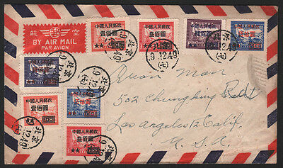 1949''s Prc China Cover
