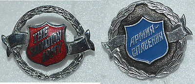 USSR The Salvation Army Red and Blue Shield Lapel Pin Badge