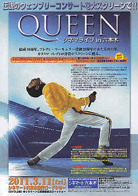 Queen Japanese Chirashi Mini Ad-Flyer Poster 2011