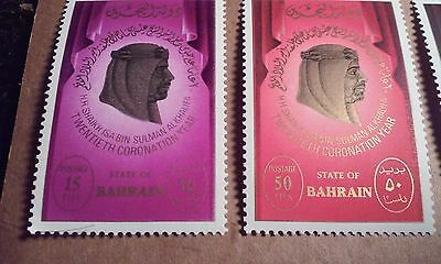 Bahrain Scott 290-294.Mint,NH. Set of 5: King Isa 20th Anniversary of Coronation