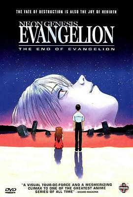 Neon Genesis Evangelion: The End of Evangelion Movie POSTER 27 x 40 A, LICENSED