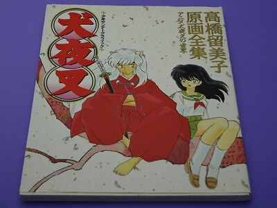 INUYASHA - JAPAN ANIME original drawing Rumiko Takahashi Anime manga Book