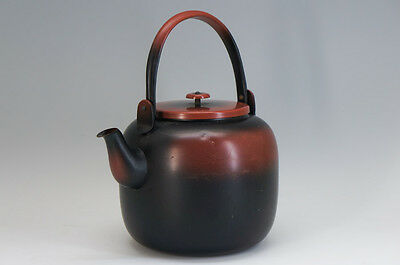 Japanese Copper YAKAN Kettle Black & Red Tea Ceremony 539f27