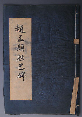 Very Rare Old Chinese Calligraphy Handwriting Book Marked ZhaoMengFu 238GD