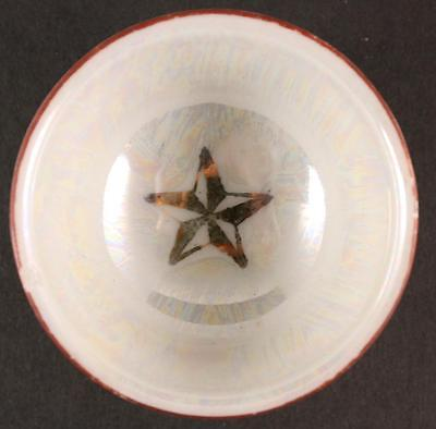 Antique Japanese military WW2 CHINA INCIDENT PEARL EFFECT army sake cup