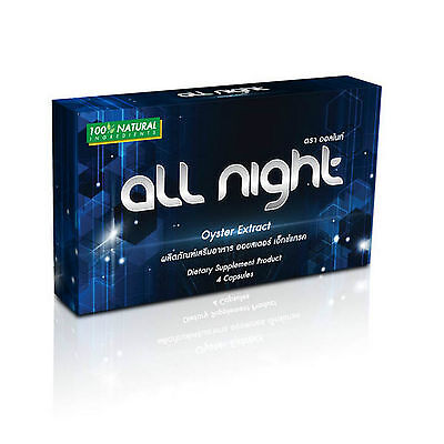All Night Strong Male Erection Pills 750Mg 100% Herbal Safe Penis Enhancement
