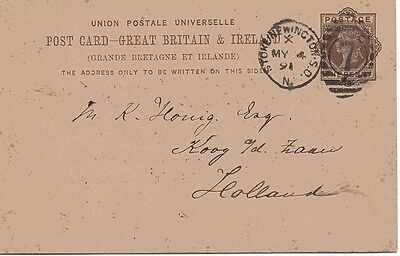 1883 QV Used 1d Brown PS Postcard H & B CP15a Lovely