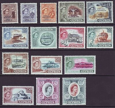 Cyprus 1960 SC 183-197 MH Set Independence