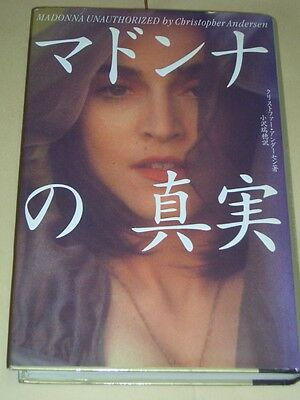 """""""truth of MADONNA"""" Japan book"""