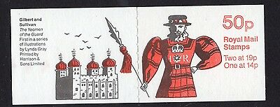YEOMAN OF THE GUARD 50p BOOKLET   MNH