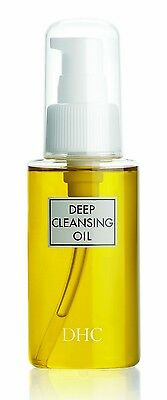 DHC Deep Cleansing Oil (S), 70 ml, includes four free samples