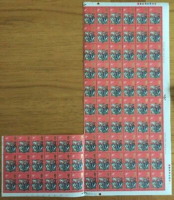 Unmounted Mint Part Sheet  Of 78 1970 Christmas 4d Pre-Decimal Stamps