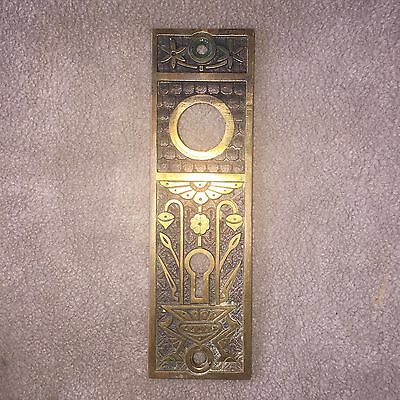 Antique Victorian Eastlake  Very Ornate Solid Cast Bronze Backplate. #1