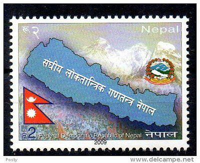 Stamps - Nepal - 2009 - Federal Democratic Republic Of Nepal -