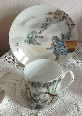ANTIQUE Fine CHINA Japanese HAND PAINTED ANIMAL DESIGN Eggshell Cup/Saucer RARE