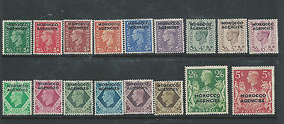 Morocco Agencies KGVI 1949 stamp Set of 17 Mint Never Hinged - SG 77/93