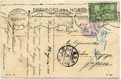 """Norway 1914 """"Raundalen-Bergensbanen"""" PPC to Japan w/Two Constitution 5ore"""