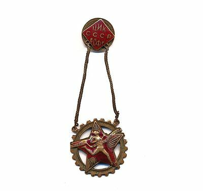 """Soviet Badge USSR """"Ready for Labor and Defense"""" s/n 508777, Rare"""