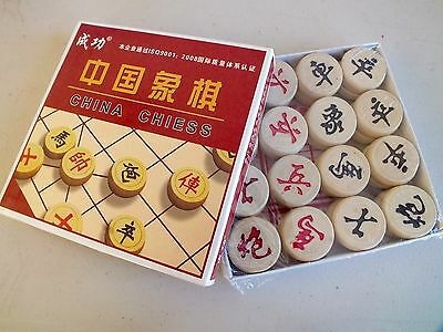 Chinese Wooden Chess Set Games Toys Adult Children New Year Party Second - Q