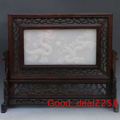 Chinese Wood Inlay Afghanistan Jade Carved Dragons Playing With A Pearl Screen