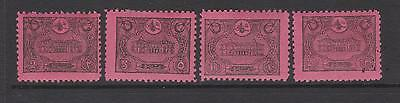 Turkey 1913  SG D347/350 - Postage Due - 4 mounted mint